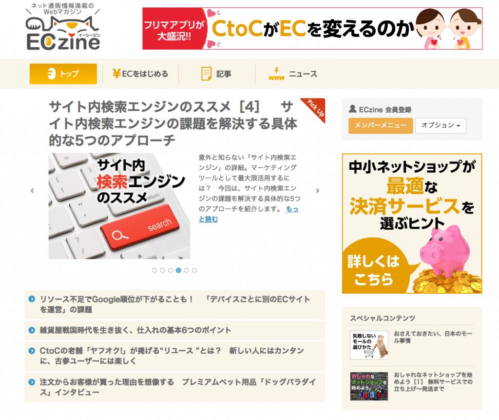 スクリーンショット 2014-05-29 17.01.09