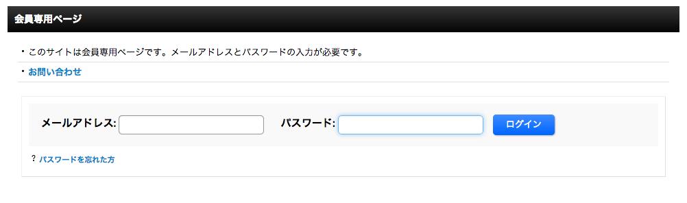 スクリーンショット 2014-10-06 17.44.14
