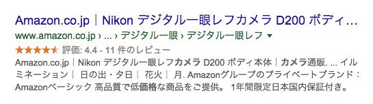 Google画面